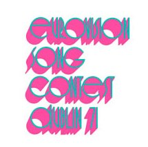 eurovision logo 1971